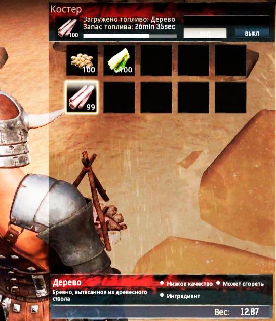 Ресурсы для изготовления каши в Conan Exiles