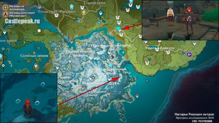 Местоположение замороженных кабанов в Genshin Impact