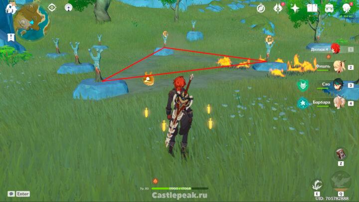 Активация нужных факелов в Геншин Импакт на Склоне Зимородка