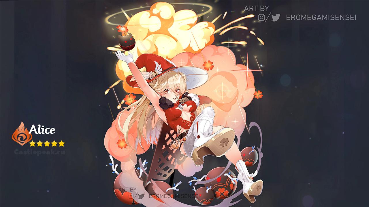 Фанатский концепт Алисы в Genshin Impact
