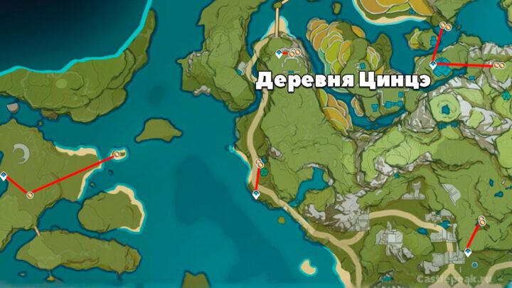 Карта Кор ляписа в деревне Цинцэ - Genshin Impact