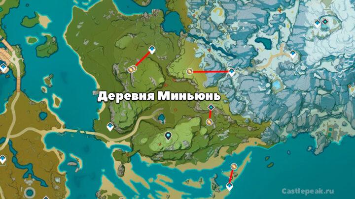 Где найти Кор ляпис в деревне Миньюнь
