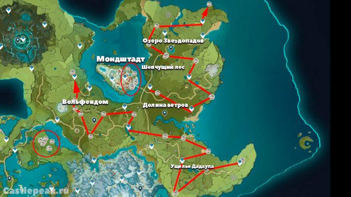Карта маршрута фарма семян одуванчика в Геншин Импакт