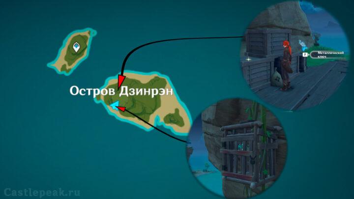 Местоположение ключа от клетки с феей на острове Дзинрэн - Genshin Impact