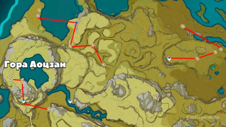 Путь сбора Кор ляписа возле горы Аоцан