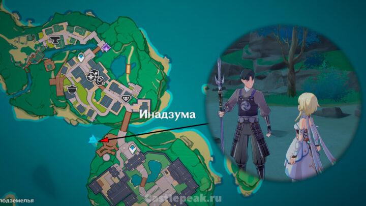 Хироми на карте - Genshin Impact