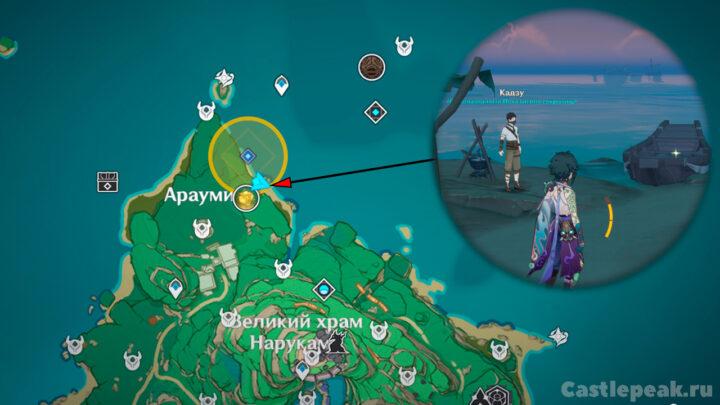 Кадзу на карте - квест Дозор Хироми - Genshin Impact