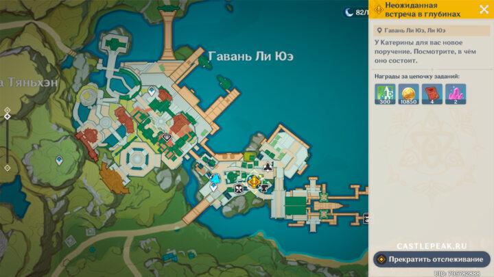 Место получения квеста Желание Якса на карте