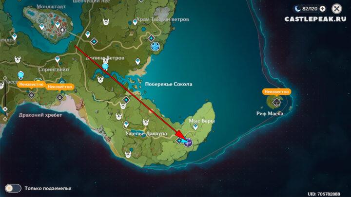 Местоположение электро гипостазиса в Genshin Impact на карте