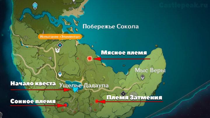 Карта лагерей Хиличурлов вокруг ущелья Дадаупа