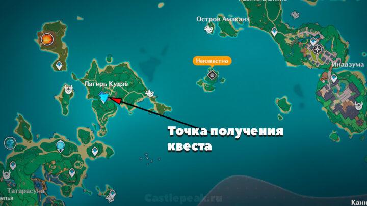"""Место получения квеста """"Сказания из Татары"""" на карте - Genshin Impact"""