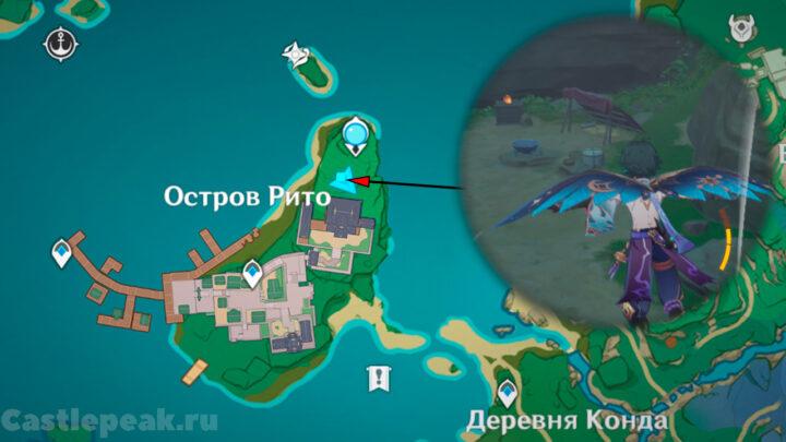 """Место, где находится люк в земле для начала квеста """"Путь Рито"""" - Genshin Impact"""