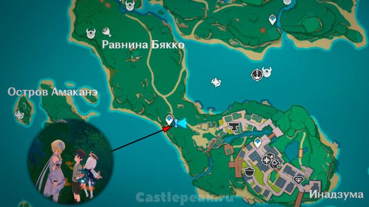 Малыш Кудзирай на карте - Genshin Impact