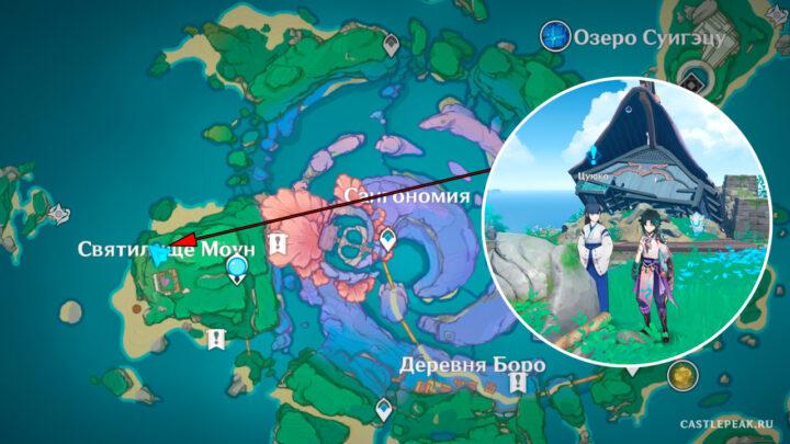 """Квест """"Лунная бездна"""" на карте Genshin Impact"""