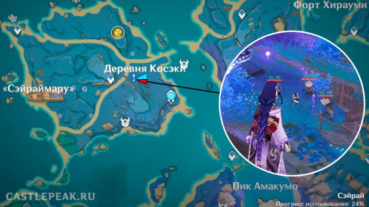 "Место получения квеста ""Древнее сокровище Сэйрая"" на карте в Genshin Impact"