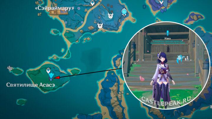 Кошка Нэко на карте Genshin Impact