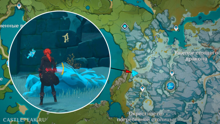 Местоположение головоломки на карте Драконьего хребта - Genshin Impact