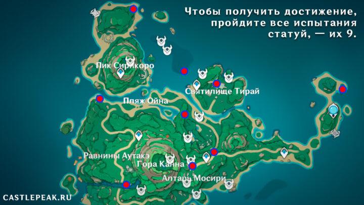 Карта местонахождения полуночного нефрита