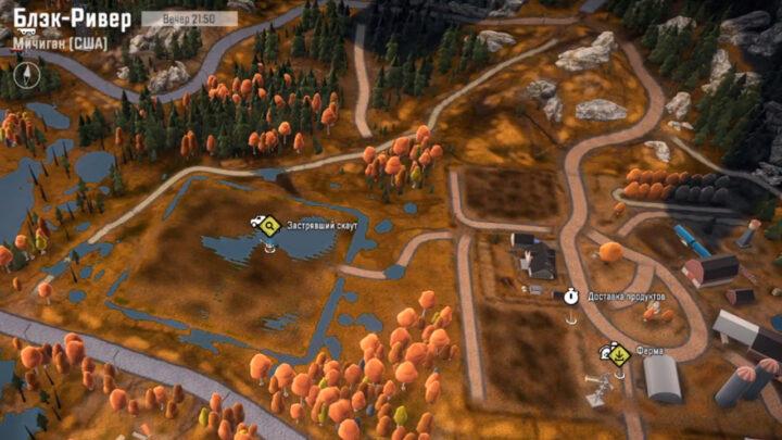 Карта откуда забрать скаут и куда доставить