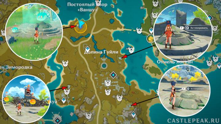 Карта странных круглых пластин в Genshin Impact