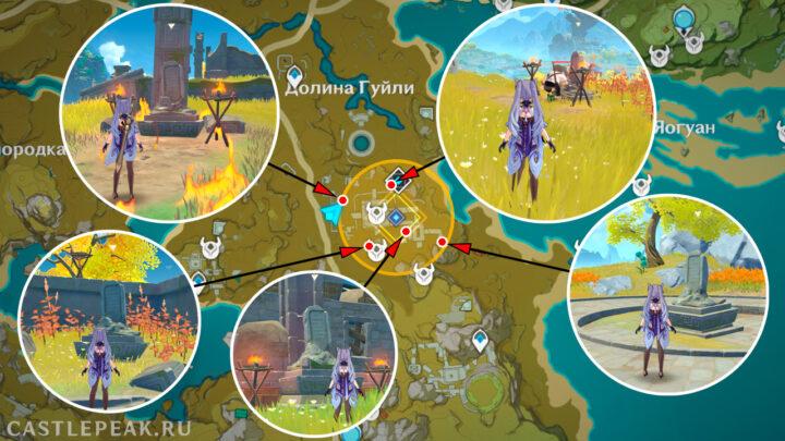 Пять древних каменных стел на карте