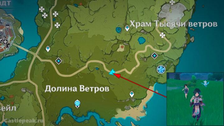 Клорис, продающая Валяшку, на карте в Genshin Impact