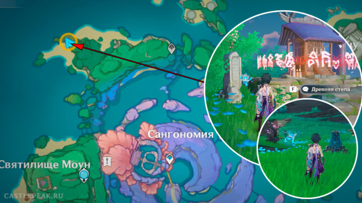 Лунная бездна: Клык Ватацуми на карте - Genshin Impact