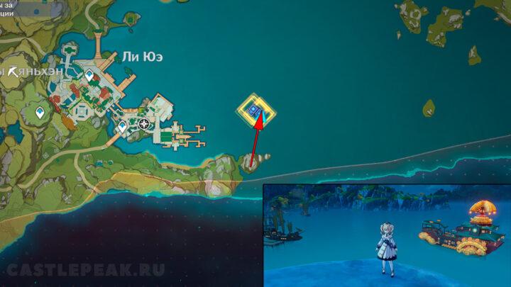 Корабль в Ли Юэ на карте