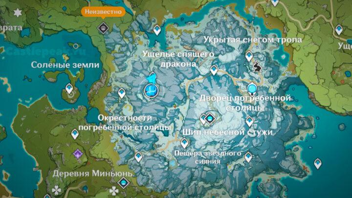 Крио гипостазис на карте