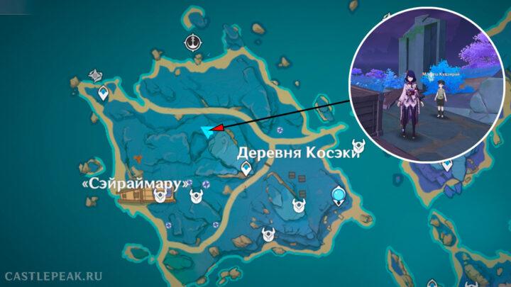 Кудзирай на острове Сэйрай в Genshin Impact
