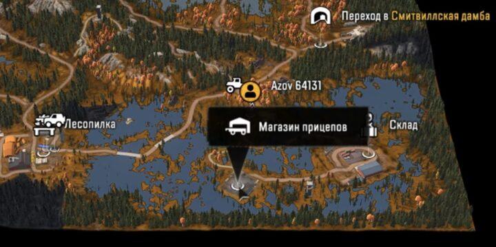 Магазин прицепов на карте SnowRunner
