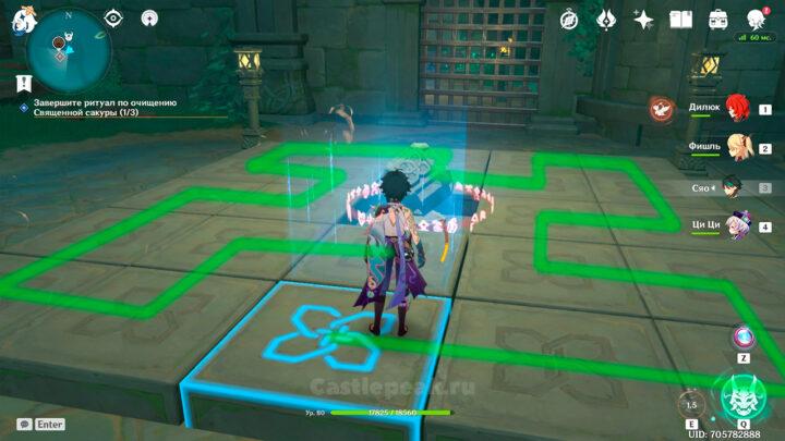 Решение первой головоломки с нажимными плитами для доступа к данжу Пустая лодка тысячи дверей - Genshin Impact