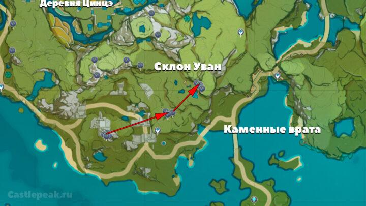 Первый маршрут фарма стеклянных колокольчиков в Genshin Impact