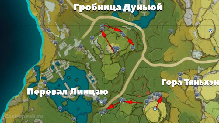 Второй маршрут для сбора стеклянных колокольчиков в Геншин Импакт