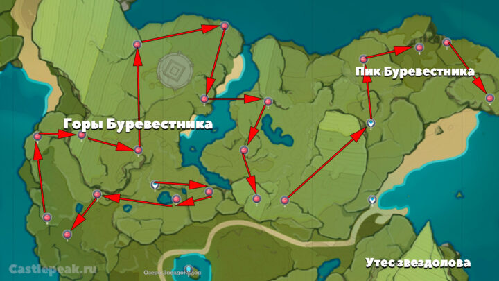 Маршрут фарма Валяшек в Genshin Impact