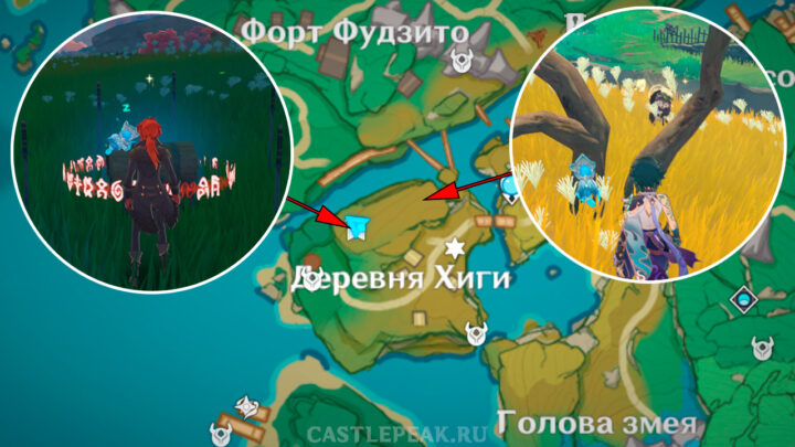 Решение головоломки с мечами в деревне Хиги - Genshin Impact