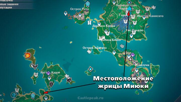 Где найти Миюки в Genshin Impact - карта