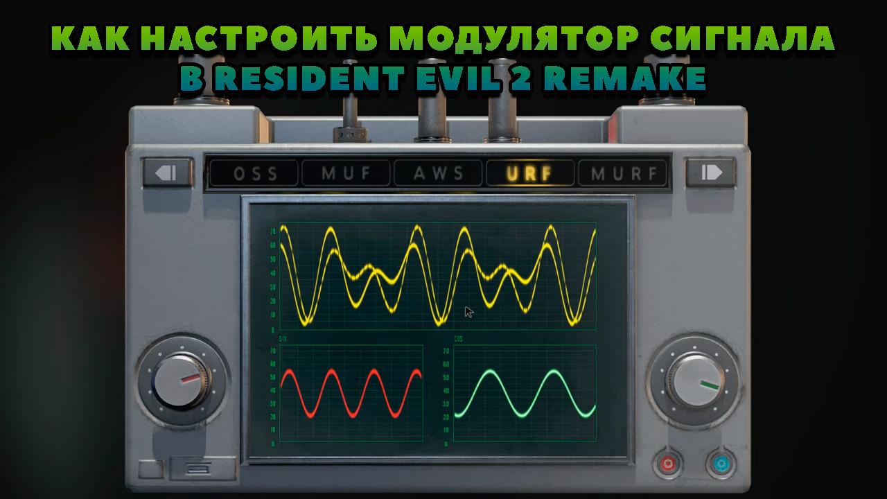 Модулятор сигнала