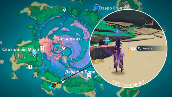 Драгоценный сундук пирата Риндзо в Genshin Impact