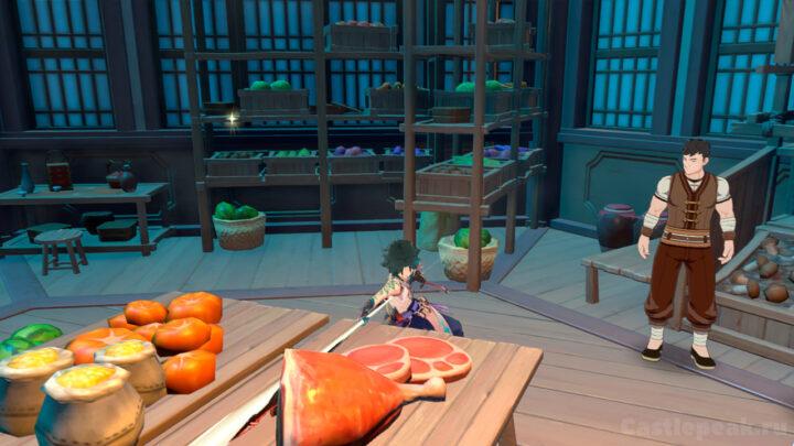 Нарезка мяса в Genshin Impact