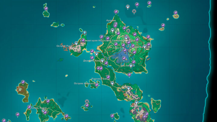 Электрокулы на острове Наруками