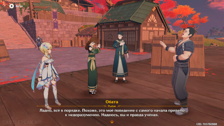 Диалог Вахида и Обаты в Genshin Impact