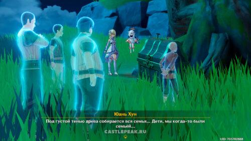 Прохождение квеста Одинокое дерево в Genshin Impact