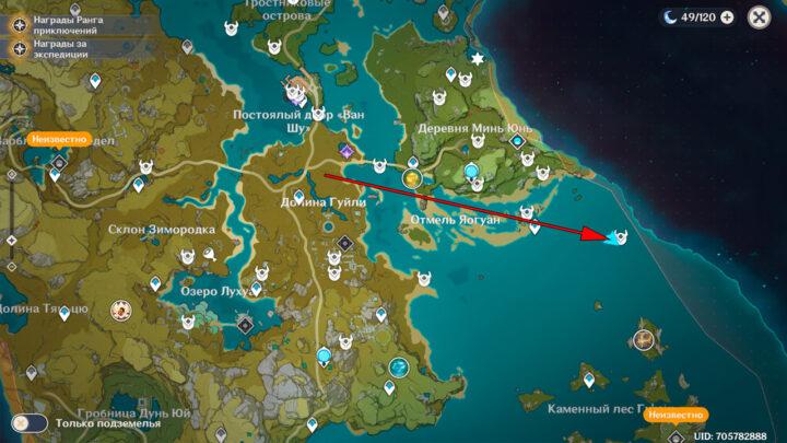 Остров с сердцем на карте
