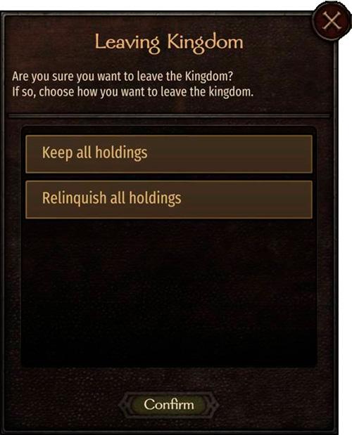 Покинуть королевство
