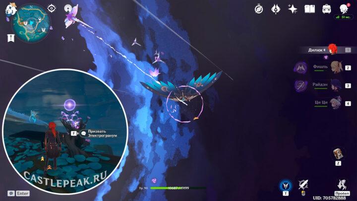 "Полёт за электрокулом с корабля ""Сэйраймару"" в Genshin Impact"