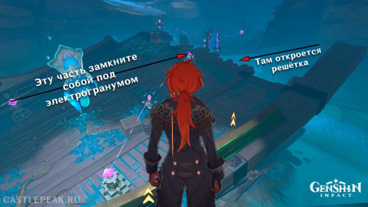 """Решение головоломки с релейными камнями под кораблем """"Сэйраймару"""" в Genshin Impact"""