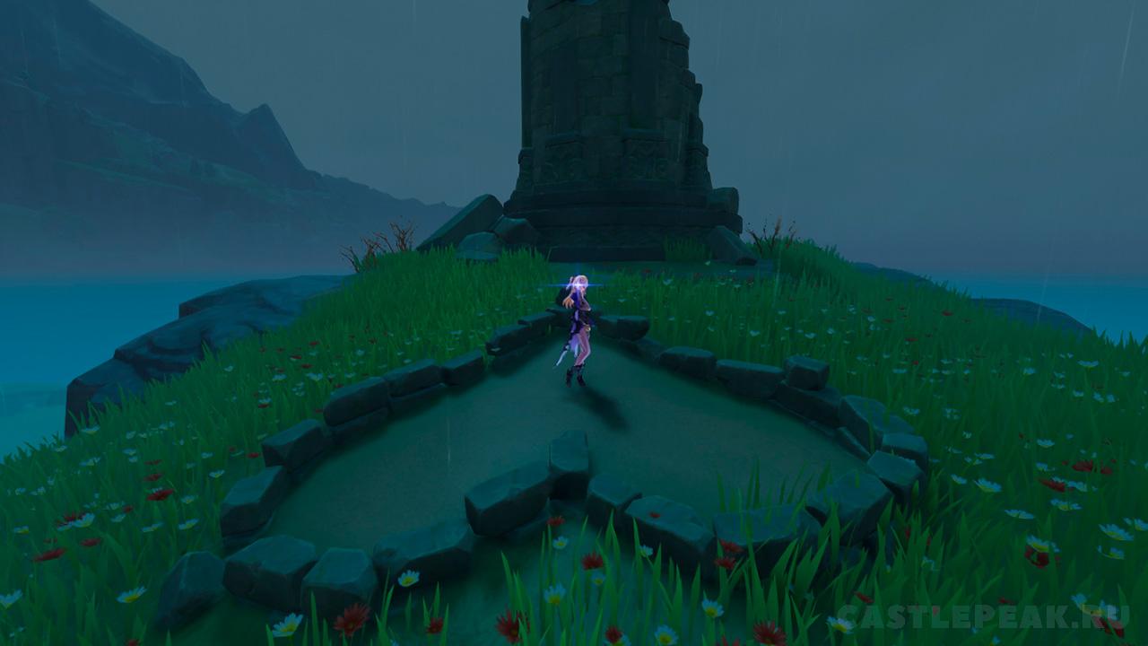 Остров с сердцем из камней
