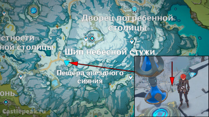 Шкатулка писаря на карте в Genshin Impact