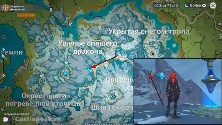 Местоположение Шкатулки священника на карте